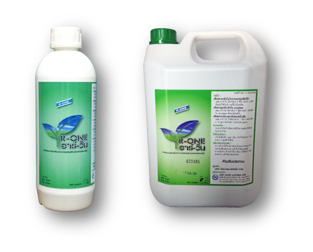 Xử lý mùi hôi công nghiệp